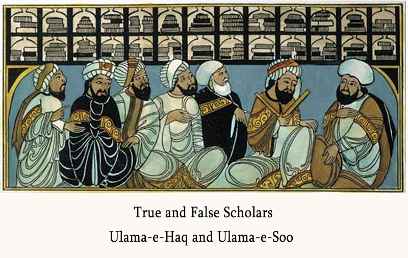 rue-and-False-Scholars-Ulama-e-Haq-and-Ulama-e-Soo